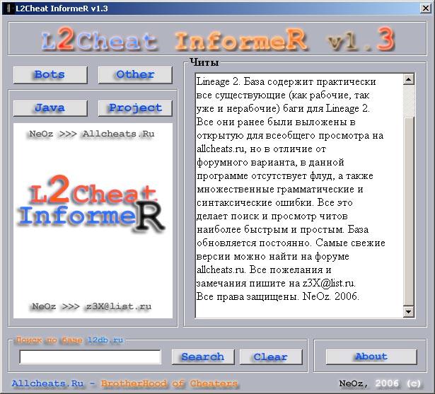 L2 my informer v 22 gracia ct2