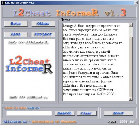 Lineage 2 Cheat InformeR