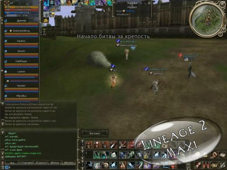 Мувик LineAge 2 [Guards] CS Mode