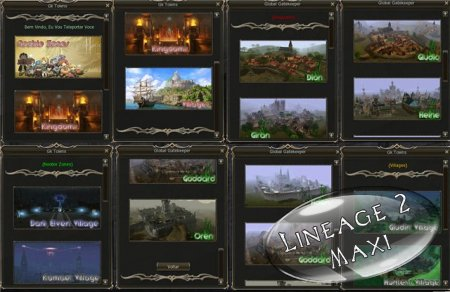 Нпс для сервера LineAge 2 GK towns with picture