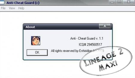 Anti-Cheat Guard for Interlude, Gracia P2, Gracia Final v. 1.1