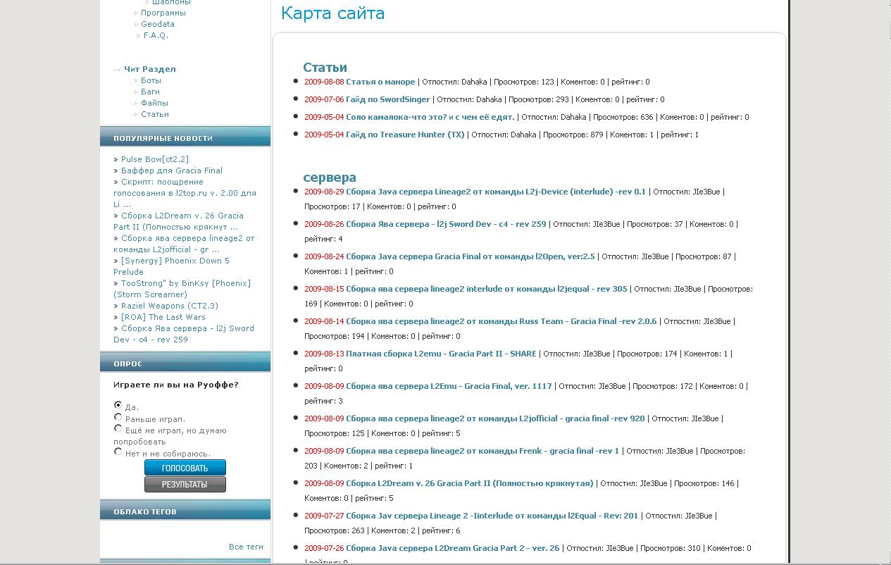 бесплатный хостинг ксс серверов