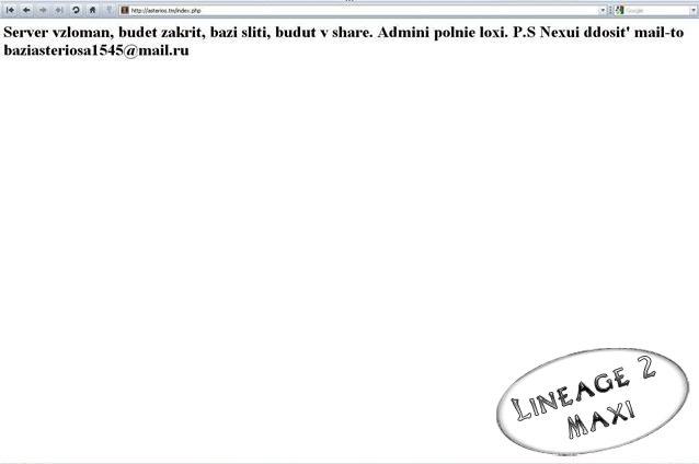 12 сен 2010 база аккаунтов сервера asterios tm слитая сегодня 11 сентября в
