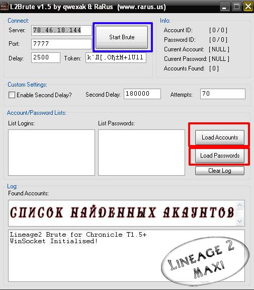 Программа для взлома аккаунтов Lineage 2. Работает с хрониками C1