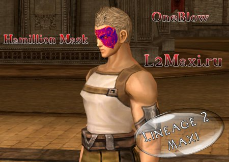 Hamillion Mask by OneBlow для [Interlude]