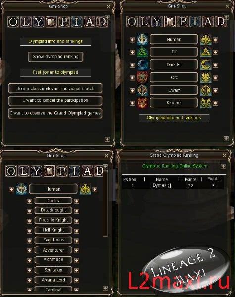 Только для пользователей l2maxi представляем вам мега шару с сервера la2world