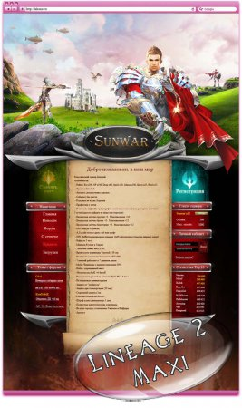 [SHARE]PSD SUNWAR by LEKANO