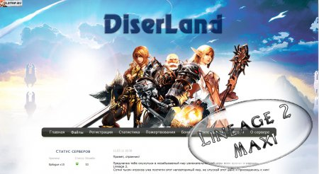 [New Rip by Toshiro]diserland sw 11