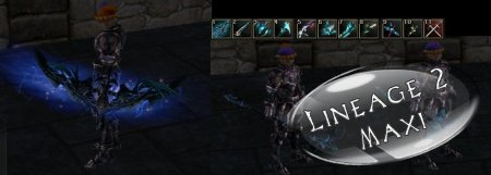 [Interlude] Aion Ice Weapons