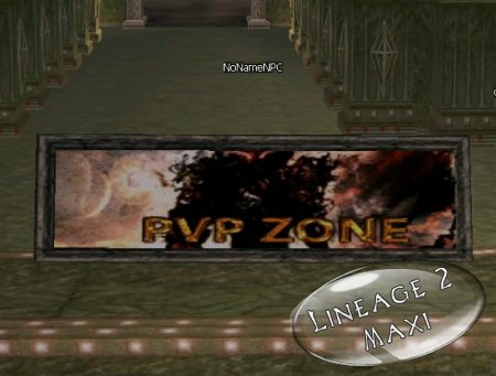 [Interlude] Banner PVP Zone by SystemOfADown
