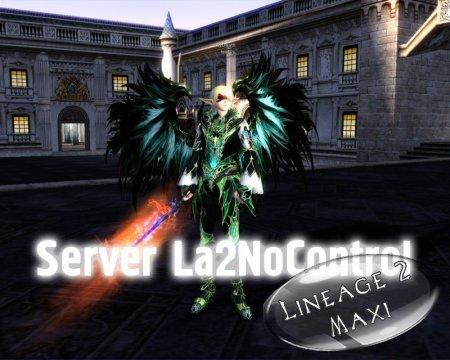 Как сделать свой интерлюд сервер