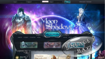 [SW11] Рип moonshadow.ru