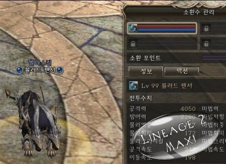 Lineage 2 Goddess of Destruction Chapter 3