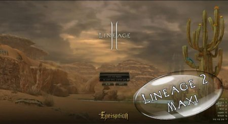Lineage 2 Epeisodion