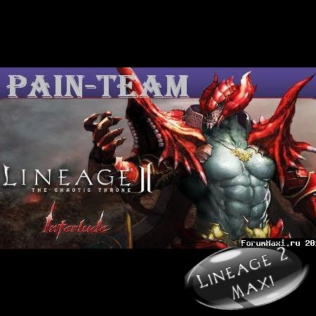 Pain-Team Revision 21537