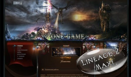 Epic World PSD дизайн для Lineage 2