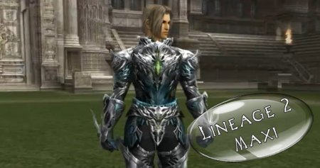 Броня Ferrum для сервера Lineage 2 high five