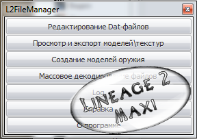 L2 File Manager