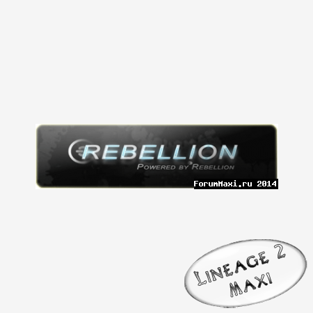 [Исходник] L2Rebellion Kamael/hellbound Source
