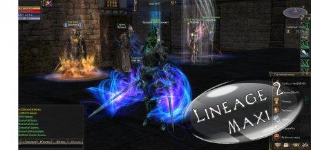 La2 lc++ эмулятор 1.2.1