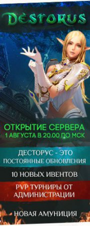 LA2 PW destorus.ru